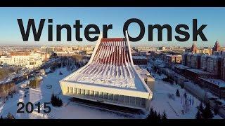 Аэросъёмка. Зимний Омск 2015. (Aerial video 4K. Winter Omsk (Russia, Siberia) 2015.)