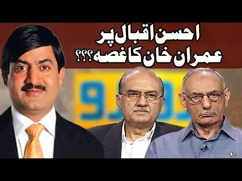 Rubaroo  - 15 October 2017  - Aaj News
