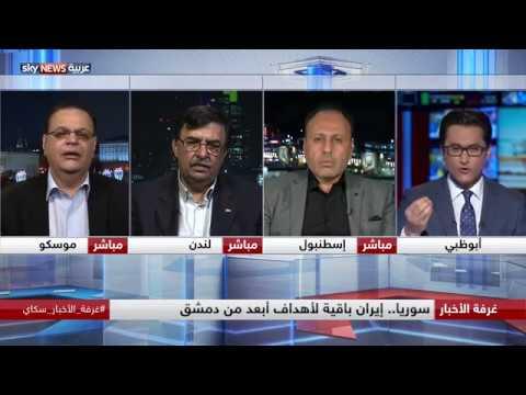 سوريا.. إيران باقية لأهداف أبعد من دمشق