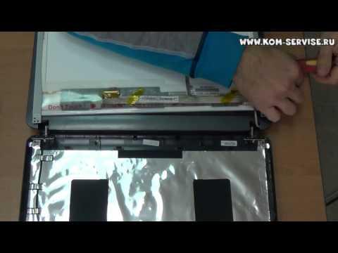 Замена матрицы ноутбука  SAMSUNG R525