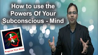 How to use the Powers of your Subconscious mind | VED | [in Hi…