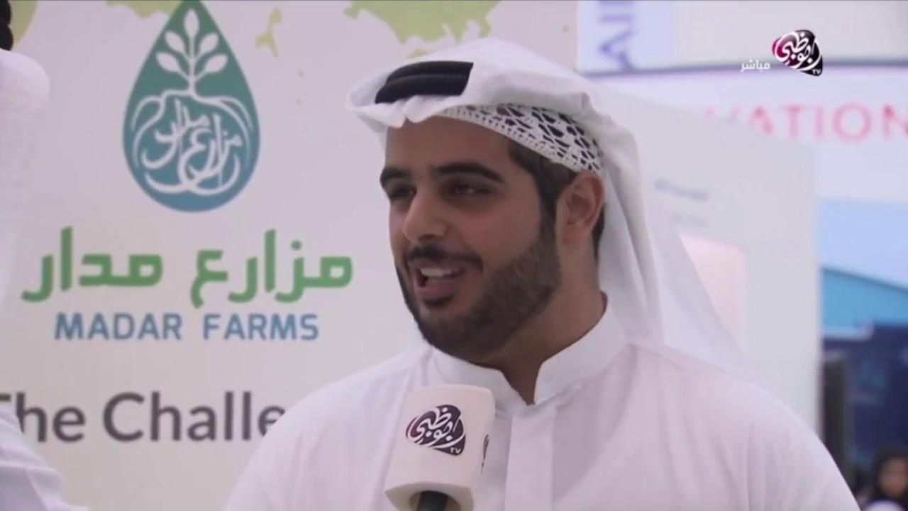 Madar Farms First Live Tv Interview Abu Dhabi Tv Youtube