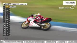 [REPLAY] Asia Production 250cc Race 1 Highlights - 2017 Rd6 Thailand