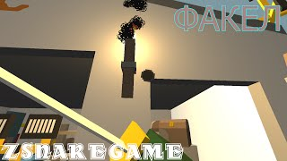 unturned как сделать факел how to make torch
