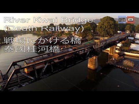 The Bridge of the River Kwai (Death Railway) Kanchanaburi Thailand, Kwai River Bangkok