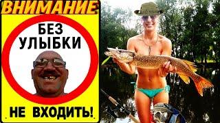 ★Озеро и река-кайф для рыбака//Трофейная рыбалка//Приколы на рыбалке//Весёлая рыбалка 2020//★