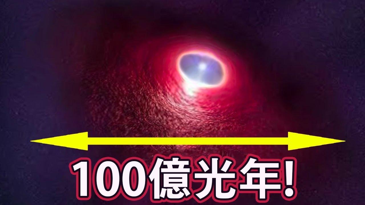 ヘルクレス座のグレートウォール。最大の「宇宙の大規模構造」には何が隠れているのか?