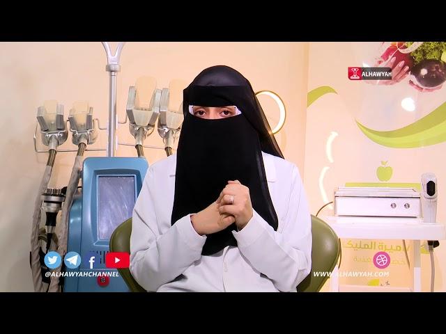 دقائق صحية | الحلقة 30 السمنة في العيد د سندس صادق  أخصائية تغذية | قناة الهوية