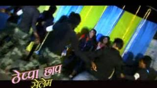 Theppa chaap selem.. Nagpuri song