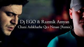 Razmik Amyan - Chuni ashkharhe qez nman (Dj EGO Remix)