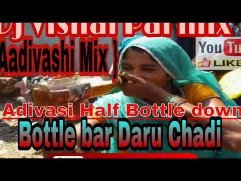 Bottle-bhar Daru-Chadi [ Aadivashi= Mix ] Dj=vishal=pal=mix- Sagavi Se