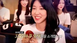 [2019 Miss Korea] 28일 간의 합숙 HI…
