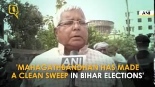 Lalu Prasad Yadav on Bihar Elections