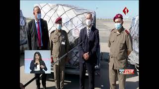 وصول شحنة مساعدات طبية من أبناء تونس بالخارج