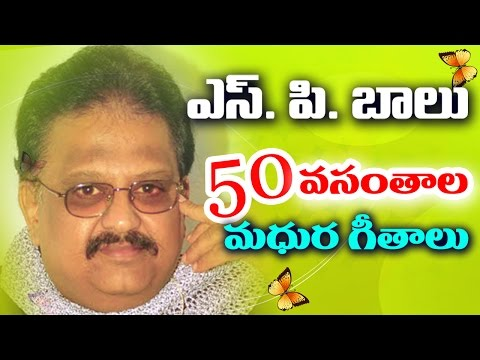S. P. Balasubrahmanyam Telugu Selection Hit Songs - SP Balu's 50 Years Complete As Singer