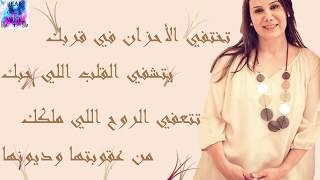 ترنيمة اظهر عجايبك للمرنمة فاديا بزي ~ Ezhar Agaybak for Fadia Bazzi