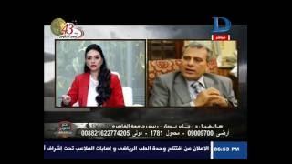 """قناة دريم   الدكتور """"جابر نصار"""" : نصر اكتوبر لم يكن نصر حربي و لكن نصر لارادة الشعب المصري"""