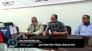 مصر العربية | جمعة مصر العطاء يسلم 100 سماعة لضعاف السمع