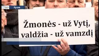 litovskoe-domashnee-video-bolshaya-staraya-popa-onlayn