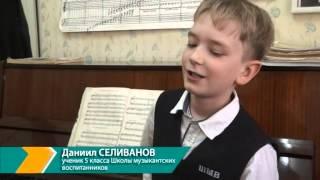 Обучение игре на фортепиано (Школа музыкантских воспитанников № 63 г. Ростова-на-Дону)