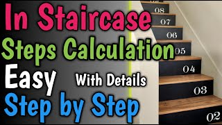 How to #calculate #number of #steps in #stairs.