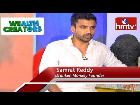 Drunken Monkey Founder  Samrat Reddy Special Interview   Wealth Creators   hmtv
