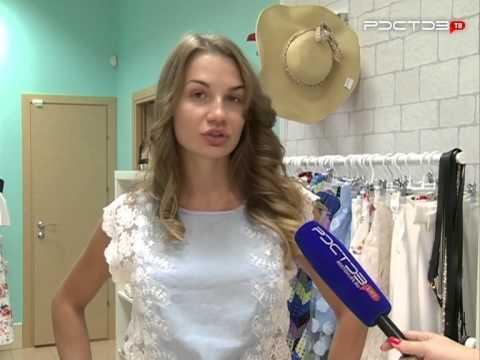 Шоу-рум в Ростове. Как выбрать красивую и качественную одежду?