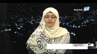 المشهد اليمني - صمود المرأة اليمنية في الخطوط الأمامية