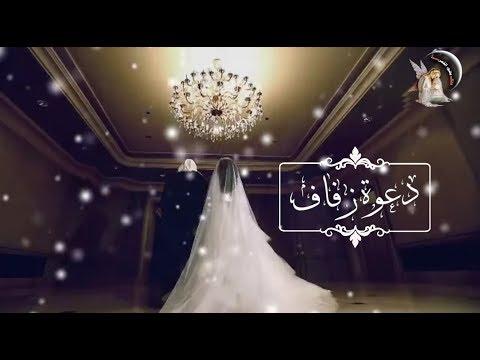 جاهز للتعديل جاهزة للتصميم بطاقات دعوة زفاف جاهزة للكتابة عليها