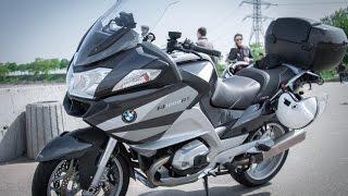 Обновка - мотоцикл BMW R1200RT