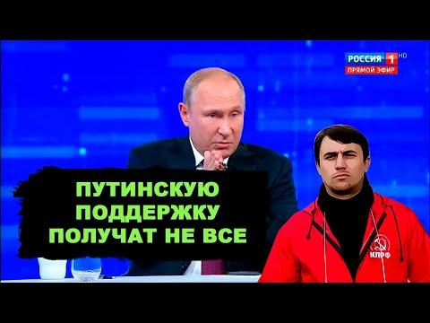 За ложь Путина отдувается министр!