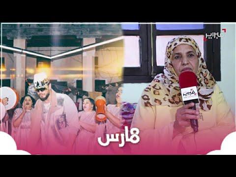 شاركت لمجرد أغنية -الغادي وحدو-.. الفنانة حريبة: تصدم جمهور سعد المجرد  - 20:00-2021 / 3 / 4