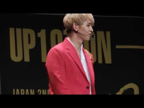180127 UP10TION [WILD LOVE]Release Event - Boys Group Dance @Yomiuri Land 2부(HWANHEE force)