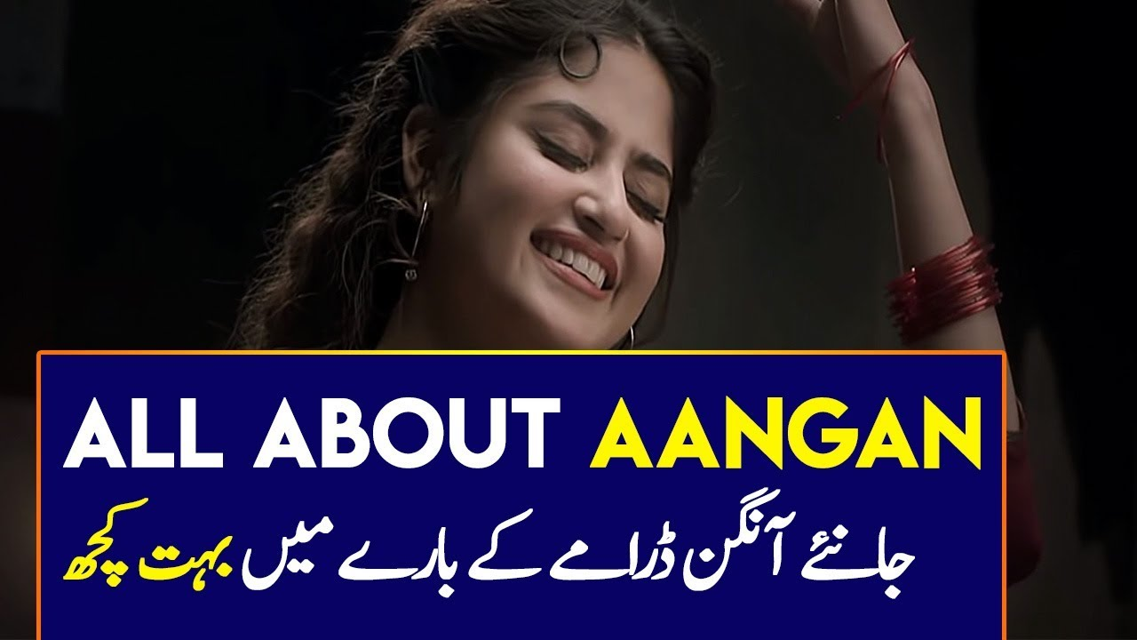 Everything You Need To Know About Aangan   Reviewit pk