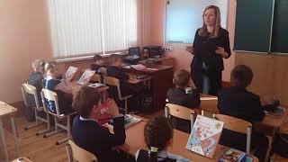 """Видеоурок по русскому языку на тему : """"Имя существительное """""""