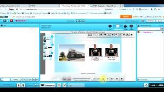 Сервис вебинаров Как сделать запись