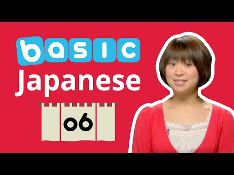 Learn Japanese - 3 Important Phrases for Japanese Classrooms (Việt Sub)
