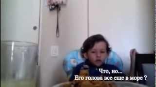 Луиз не хочет есть осминога(Логика ребенка невероятно проста и естественна, полна настоящего сострадания и любви ко всему живому., 2013-11-12T10:22:55.000Z)