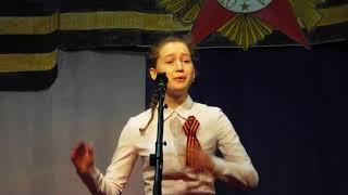 Зинка. Стихи о войне 1941-1945