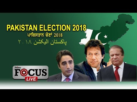 Prime Focus (Special)_Pakistan Election 2018 - Jatinder Pannu (Senior Journalist)
