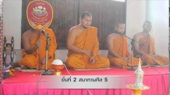 ศาสนพิธีทางพระพุทธศาสนา ตอน บุญพิธี (งานอวมงคล)