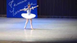 Ballet school L.Jakobson, St.-Petersburg. Gamzati variation, 14 years old ballerine!!!
