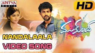 Nandalaala Full Video Song - Mukunda Video Songs - Varun Tej, Pooja Hegde