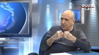 Թուրքիան Նիկոլին $130 մլն  է տվել ընտրություններում հաղթելու համար․ Գառնիկ Իսագուլյան․«Փաստինֆո»