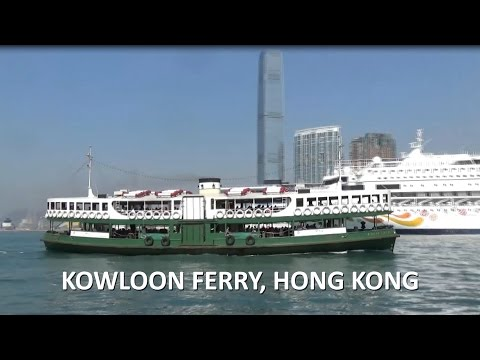Kowloon Ferry, Hong Kong