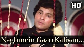 Naghmein Gaao Kaliyan - Anpadh (1978) - Vijayendra - Hemant Kumar Hits