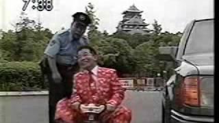 95年大阪で開催されたAPECのCM、出演しているのは吉本新喜劇の大御所、...