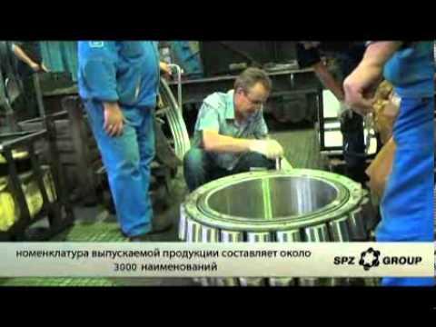 Самарский подшипниковый завод