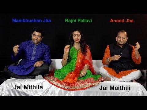 [Maithili Song] Rakhi Vasantak Maan, Ghar Piya Mora Aothin