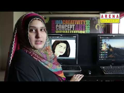 Arena Multimedia Pakistan Complete Documentary